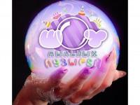 «День мыльных пузырей»